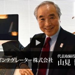 yamami_prof